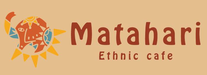 エスニックカフェ&雑貨【Matahari-マタハリ-】